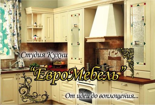 """"""",""""kuhni-v-spb.ru"""