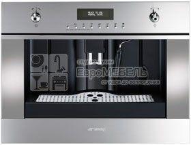 CMS45X Автоматическая кофемашина, 60 см, высота 45 см, нержавеющая сталь
