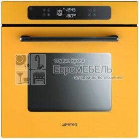 FP610SG духовой шкаф с функцией пиролиза, 60 см, 10 функций, желтый